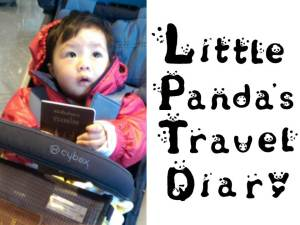 little panda with panda font
