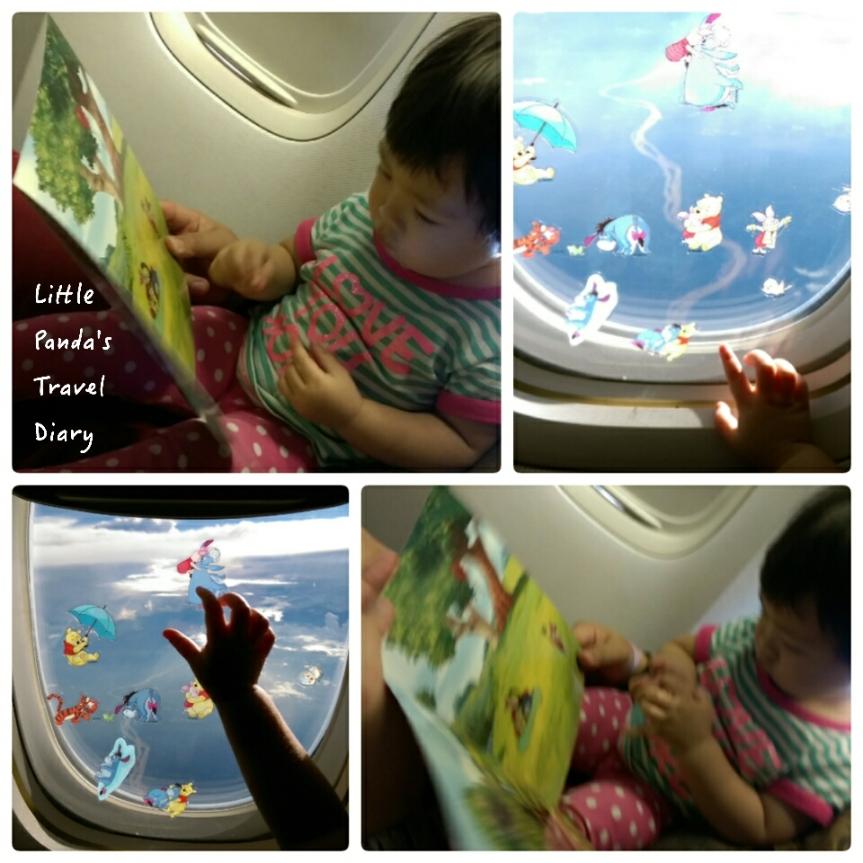 Tips เลือกที่นั่งสำหรับครอบครัวที่เดินทางกับเด็กเล็ก
