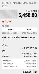 DMK - phuket