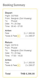 nok DMK - phuket