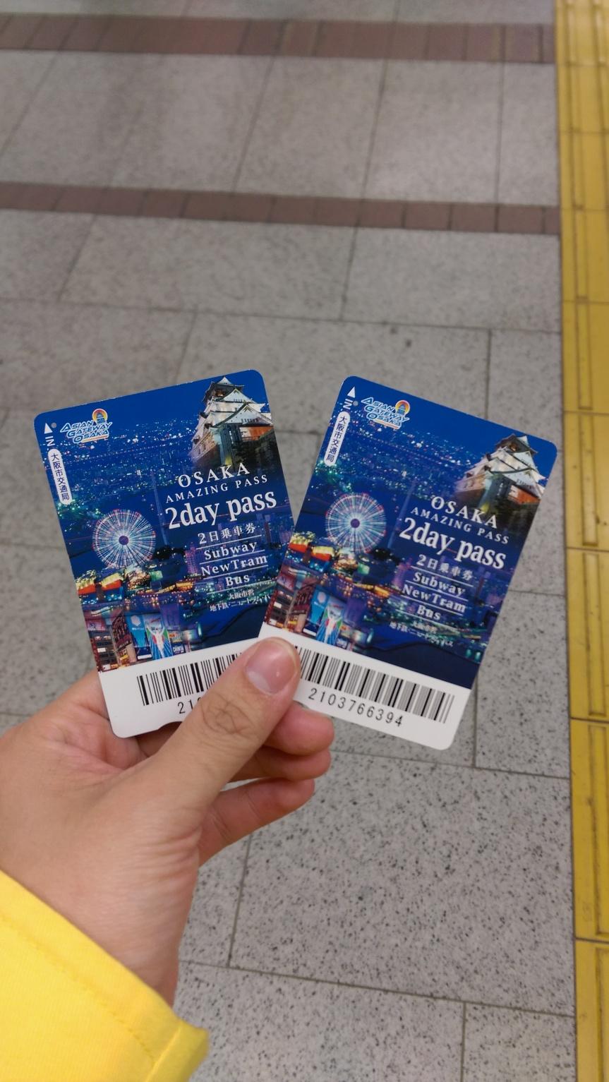 บัตรเบ่ง Osaka Amazing Pass ณ โอซาก้า ขึ้นรถไฟ subway unlimited และเข้าฟรี 28 ที่เที่ยวทั่วโอซาก้า (1/2)