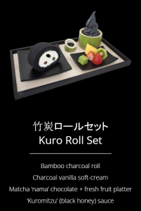 kyo roll black