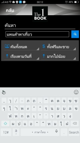 pandabook_4328