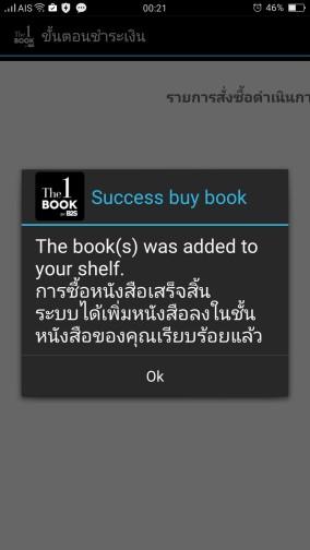 pandabook_8015