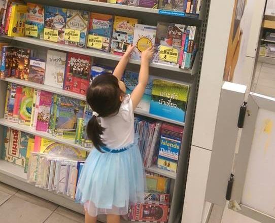 หนังสือแพนด้าพาเที่ยว พาลูกเที่ยวแบบชิว ๆ วางจำหน่ายแล้วที่ SE-ED &ร้านนายอินทร์