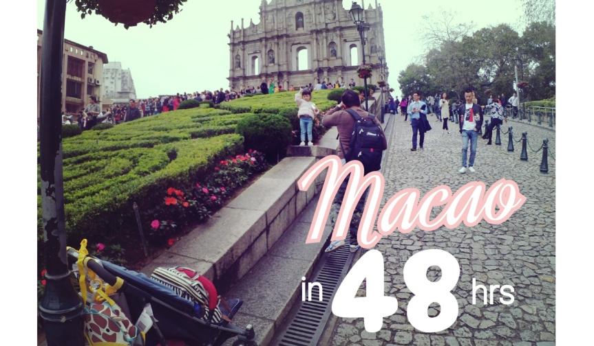 Macao Family Trip #1 เที่ยวมาเก๊าไม่ได้มีแค่เวเนเชี่ยน จัดทริปด่วน 48ชั่วโมง