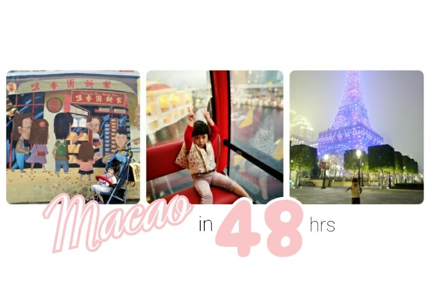 Macao Family Trip #2 เที่ยวมาเก๊าบรรยากาศยุโรปในเอเชีย 5 เหตุผลที่น่าเที่ยวมาเก๊า