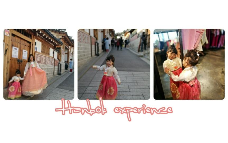 Seoul in love #3: ใส่ชุดฮันบกเดินชมหมู่บ้านโบราณ Bukchon HanokVillage