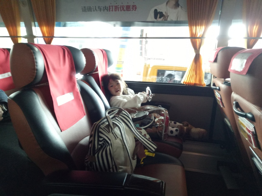 Seoul in love #1 : 3 วิธีนั่งรถจากสนามบินเข้าเมือง และ Airport LimousineBus