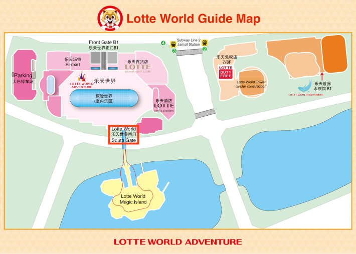 lotte_world_EN_tcmyol.png