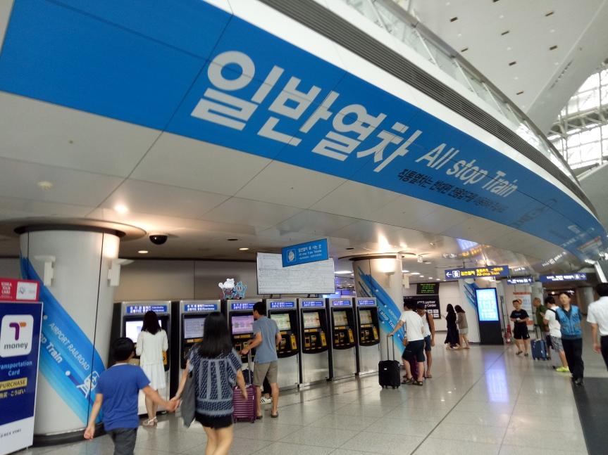 Seoul in Summer #1 วิธีนั่งรถเข้าเมือง และรถไฟAREX