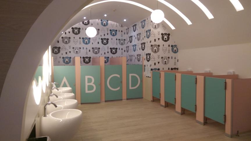 รีวิวห้องน้ำเด็กเล็ก & ห้องแม่และเด็กใหม่ MegaBangna