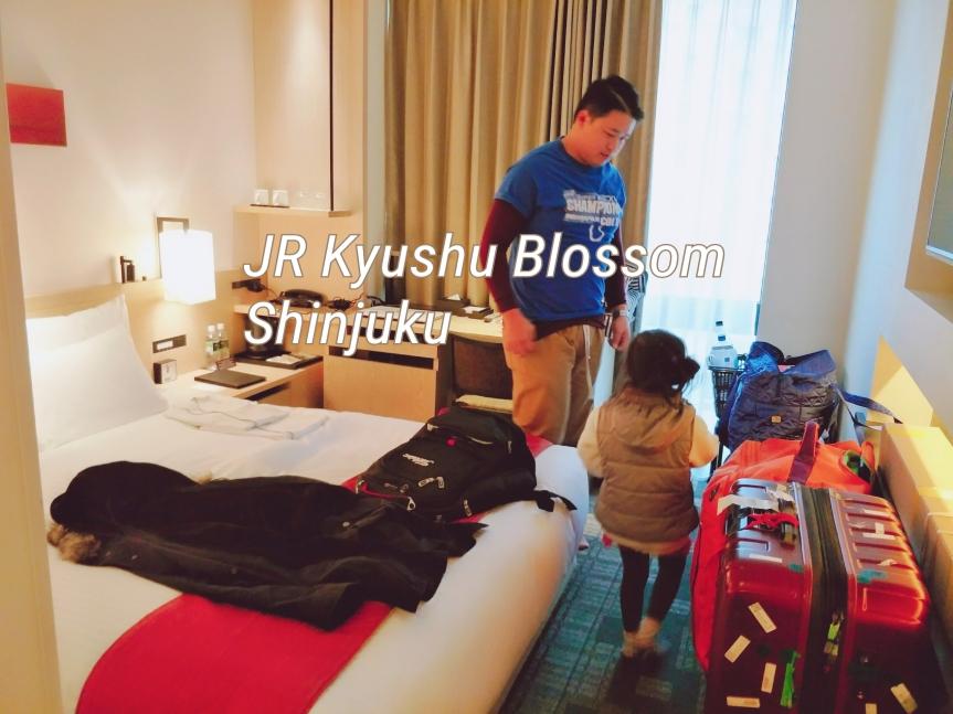 รีวิว โรงแรม JR Kyushu Blossom Shinjuku Hotel