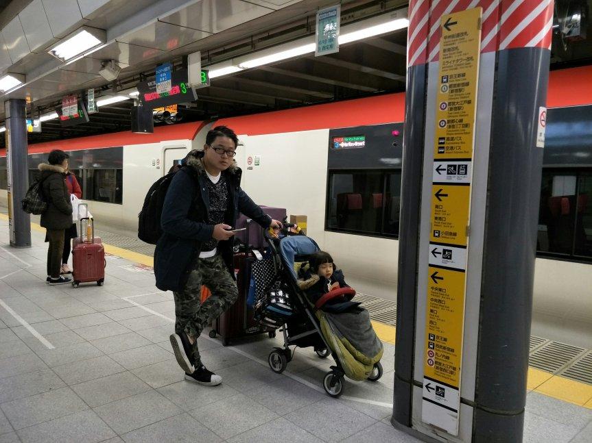 เที่ยวโตเกียวด้วยตัวเอง วิธีนั่งรถไฟเข้าเมือง Narita Expess (N'EX) จากสนามบิน Narita –Shinjuku