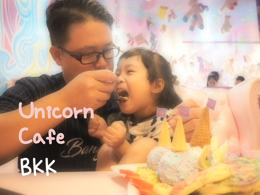 Unicorn Cafe คาเฟ่ที่ฟรุ้งฟริ้งที่สุดในกทม. :)