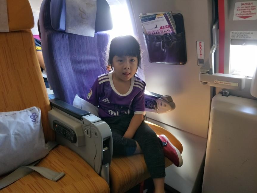 หาตั๋วถูก ด้วย skyscanner เที่ยวไทยหน้าฝน lowseason